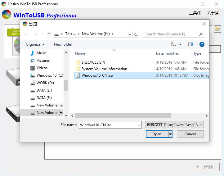 U盘安装系统工具